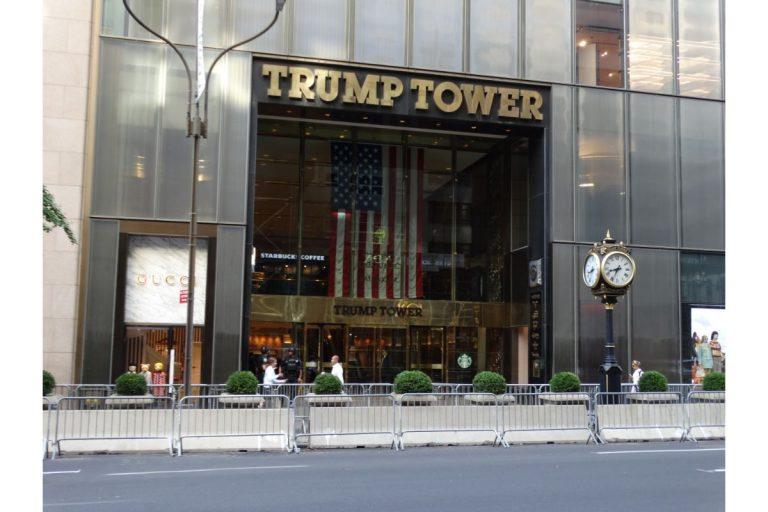 Trump Tower in %th avenue