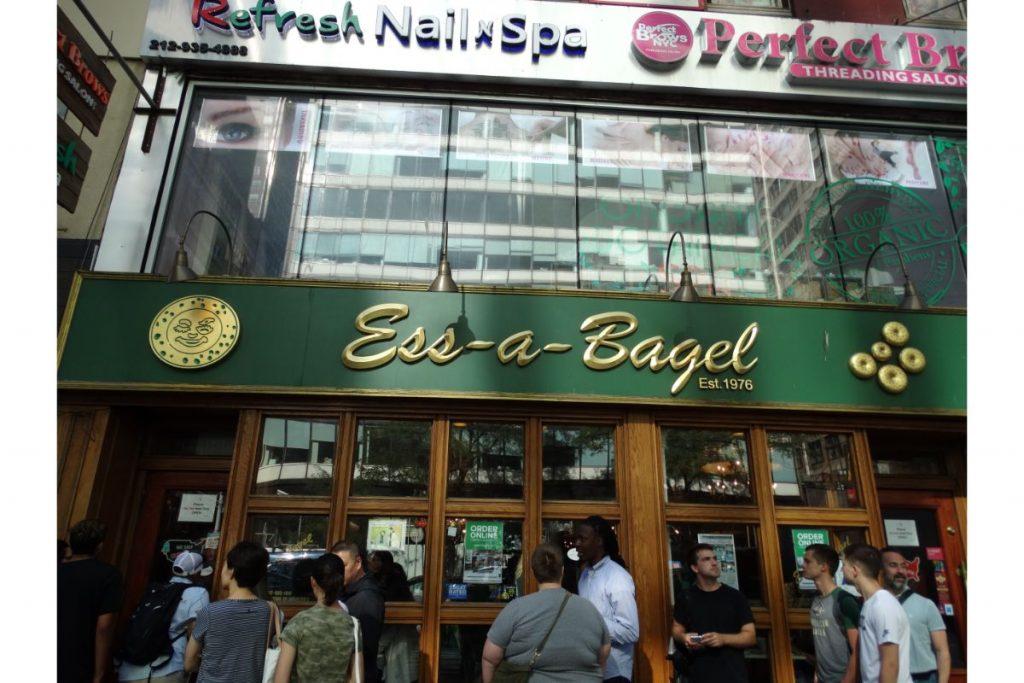 ess a bagel. Best bagels in town.